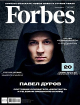 Forbes №03/2018