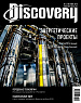 DISCOVERY №06/2018