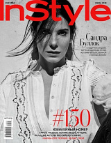 InStyle №07/2018