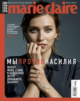 Marie Claire №07-08/2020