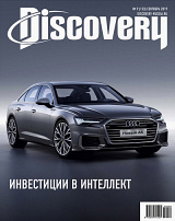 DISCOVERY №09/2019