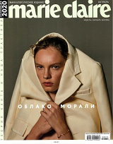 Marie Claire №10/2020