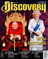 DISCOVERY №02/2015