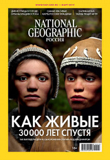 National Geographic №03/2019