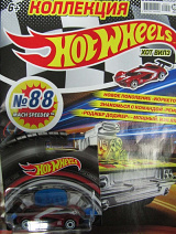 Hot Wheels №01/2020