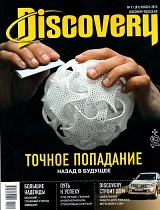 DISCOVERY №11/2015