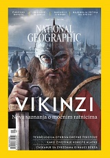 National Geographic №03/2017