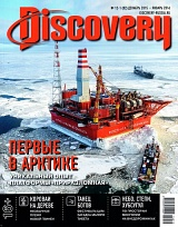 DISCOVERY №01/2016